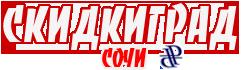 СКИДКИГРАД.РУ